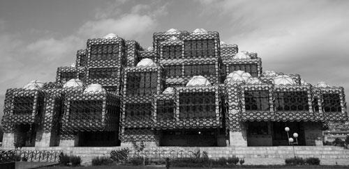 Biblioteket i Pristina
