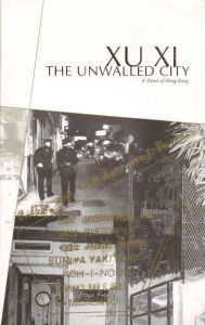 The unwalled city: A novel of Hong Kong